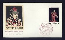 Japan 1973 First Day Cover Sc. 1138 Philatelic Week Cachet Unaddressed