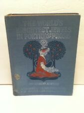 VINTAGE 1906 THE WORLD'S BRIGHTEST JEWELS IN POETRY AND PROSE HARDBACK