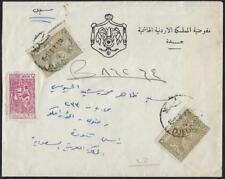 SAUDI ARABIA 1958 JORDAN EMBASSY JEDDAH TYING SG 339B x2 REGISTERED W/SEAL OF TH