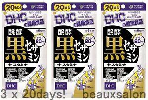 LOT3! DHC Sesamin, 120 tablets (20day)x 3packs = 60days