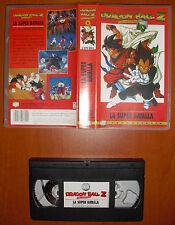 Dragon Ball Z - La Super Batalla [Anime VHS] Manga Films, Versión Española
