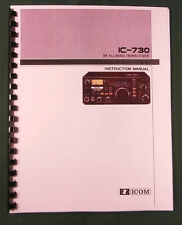 Icom IC-730 Instruction manual - Premium Card Stock Covers & 32 LB Paper!