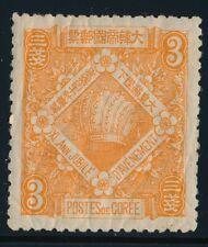 Korea. 1902. 3 ch orange. Fine unused - Hinged full gum