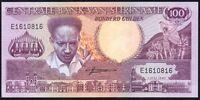 1986 SURINAME 100 GULDEN BANKNOTE * E 1610816 * UNC * P-133a *