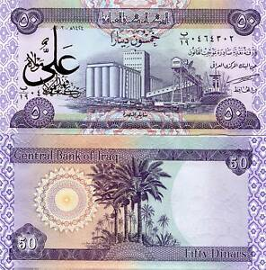 Iraq 50 Dinar Rare Overprint Banknote Collectors Item