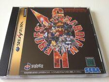 SEGA Saturn Guardian Heroes Treasure cover and case replacement