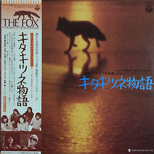 LISTEN GODIEGO OST THE FOX WITH OBI JAPAN ONLY JAZZ FUNK DRUM BREAKS YX-5003-AX