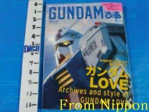 JAPAN GUNDAM Pia 2010 Guide book