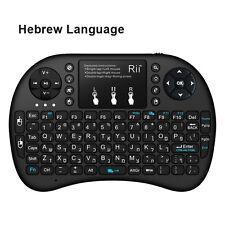 Original Rii i8  Israel Hebrew Language 2.4G Wireless Backlight Keyboard for Sm