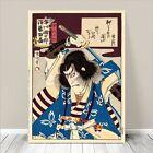 "Japanese Kabuki Samurai Art ~ CANVAS PRINT 16x12"" Danjuro as Goro Kunichika #195"