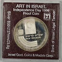 1989 Israel Goverment 41st Independence Day Silver Proof Coin The Promised Land