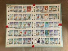 Solomon Islands - 1987 America's Cup Yacht Sheet of 50 - MNH