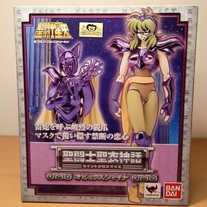 Saint Seiya Myth cloth ophiuchus shaina Action Figure Bandai