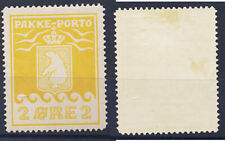 Greenland Parcel Post Stamp 2o Yellow Mint CV $275 FREE Ship after 1st Lot