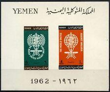 Yemen 1962 SG#MS168a Malaria Eradication MNH M/S #D59618