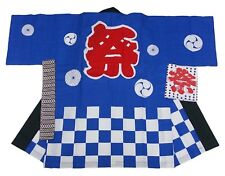 MATSURI Happi Hanten JAPANESE traditional festival Coat & Obi set Men Adult LL