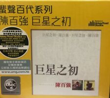 DANNY CHAN - 陳百強 巨星之初  Abbey Road Studios Re-Mastered) MADE IN JAPAN