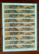 Taiwan RO china  Ancient Chinese Painting . Full sheet of 5 sets