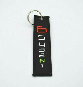 Embroidered Fabric Motorcycle Gears Keyring