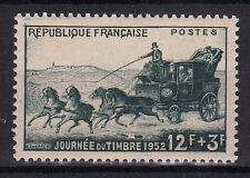 FRANCIA 1952 5° Giornata del Francobollo  1 V. Nuovo MNH** Unificato 919