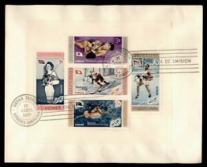 DR WHO 1959 DOMINICAN REPUBLIC FDC OLYMPICS SPORTS S/S  g00581