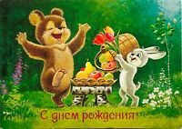 Children's postcards Soviet post card March 8 Holiday Retro postcard Russian 80s