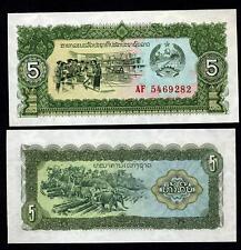 LAOS  5 Kip  nd ( 1979 )  UNC   P  26