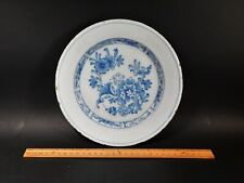 """Antique 18th Century Dutch Delft Blue White Plate Ming Chinoiserie Style 8.5"""""""