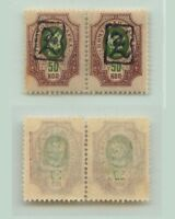 Armenia 1919 SC 42 mint pair . rta1241