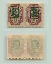 Armenia 1919 SC 42 mint pair . rta1241
