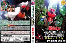 Masked Kamen Rider Amazon (Chapter 1 - 24 End) ~ DVD ~ English Subtitle ~ Sentai
