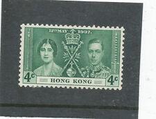 Hong Kong KGVI 1937 Coronation 4c green SG137 MM