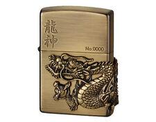 Zippo God of Dragon - Ryujin [ 龍神 ] Antique Brass - RARE Model from JAPAN !