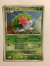 Pokemon Card / Carte Shaymin Rare Holo 011/092