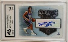 Autographed Andrew Bogut Basketball Trading Cards