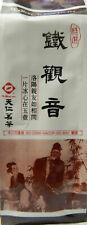 TI KWAN YIN GREEN  TEA 3.5oz 100g TEN REN
