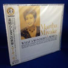 MARTHA MIYAKE: What A Wonderful World 45th ANNIVERSARY(RARE1998 JAPAN TOCJ-6195)