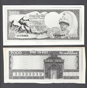 Nepal Face & Back 1000 Rupees 15-05-1967 Pick Unlisted Photograph Proof