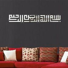 Islam Muslim Modern Acrylic Mirror Wall Home Decal Art Room Vinyl Stickers Mural