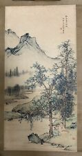 New ListingChinese Antique Scroll Painting on Paper, Signed- Chen Yun Zhang.(Chen Shao Mei)