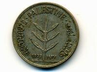 Palestine:KM-7,100 Mils,1927 * Silver * Israel * 1st Issue *