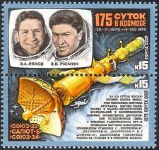 Russia 1979 spazio/Rocket/astronauti/Salyut 6/RADIO Dish/PEOPLE S/t Coppia (b627)