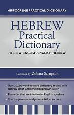 Hebrew-English/English-Hebrew Practical Dictionary: By Sampson, Zohara