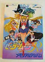 JAPAN Pretty Soldier Sailor Moon R: The Movie Memorial Album (Book)