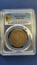 1894 HONG KONG 50 Cents Silver coin - PCGS VF-25