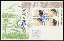 Mayfairstamps KOREA FDC 1995 COVER DINOSAURS SOUVENIR SHEET wwi80923