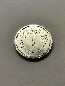 1972 Egypt 1 Millieme Aluminum Gem BU #13891