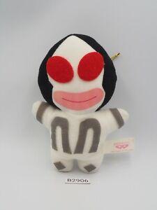 "Ultraman Dada B2906 Monster Kaiju Banpresto 1990 Plush 6"" Toy Doll Japan"