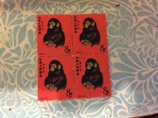 CHINA. w stamp PRC.t-46  8c stamp  block of 4 (COPY.REPLICA.) blank filler