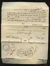 INDIA KISHANGARH 1900s...4 ITEMS RAJ P.O...+ COURT SEAL?...Lot 3